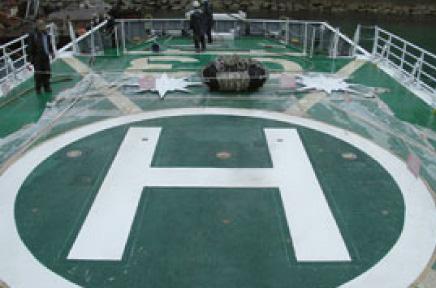 施工事例:巡視船